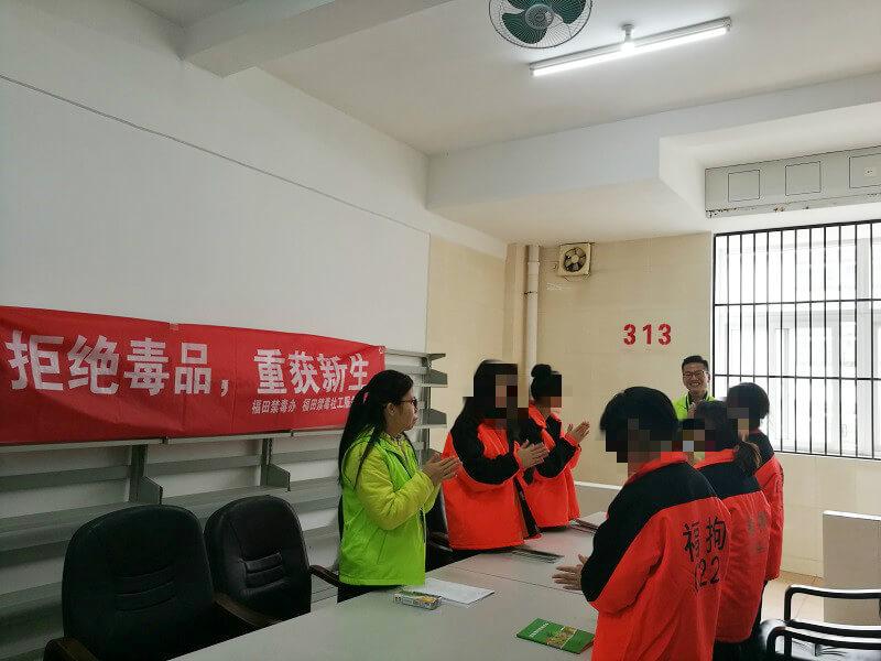 拒绝毒品,重获新生 ——福田拘留所禁毒宣传工作坊
